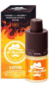 El Macho - funziona – commenti – mercato - Italia